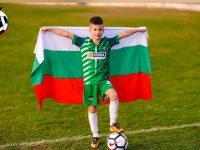 В Плевен стартира първият за годината проект на UEFA Grassroots