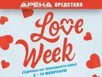 """Кино """"Арена"""" в Панорама мол Плевен представя """"Love Week"""""""