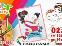 Арт ателие за подаръчета за мама ще има днес в Панорама мол Плевен