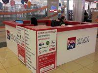 EasyPay в Панорама мол Плевен
