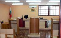 Над 1400 дела са разгледани за година в Районен съд – Левски