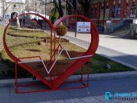 """В Плевен от днес стартира благотворителната кампания """"Капачки за живот"""""""