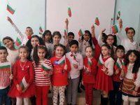В СУ ,,Анастасия Димитрова'' – Плевен тържествено отбелязаха Освобождението на България