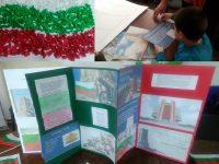 Деца от Плевен изработиха българския трибагреник и книга-споменик по повод Трети март