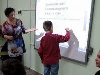 """""""Вечер на математиката"""" организираха в СУ """"Стоян Заимов"""" – Плевен"""