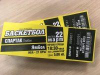 """В предварителна продажба са билетите за мача """"Спартак"""" – """"Ямбол"""""""