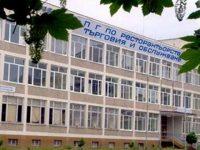 ПГРТО – Плевен обявява три конкурса за 55-годишнината си
