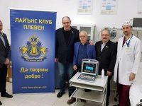Лайънс Клуб Плевен дари ехограф на Спешното отделение при УМБАЛ – Плевен