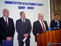 Главен комисар Ивайло Иванов даде висока оценка за работата на МВР – Плевен
