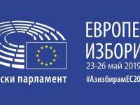 23.01% е избирателната активност в област Плевен към 17.30 часа