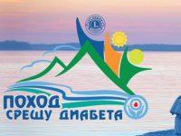 """""""Поход срещу диабета по суша, въздух и вода"""" ще гостува в Никопол"""