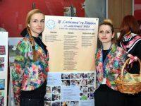 """ДГ """"Снежанка"""" – Плевен участва в Панорама на предучилищното образование"""