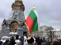 В Москва отбелязаха Трети март пред паметника на гренадирите, загинали край Плевен