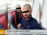 Банда изнудва и тормози деца в Плевен
