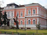 Община Плевен ще ремонтира със собствени средства Центъра за работа с деца