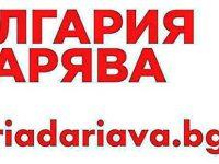 """Стартира кампанията """"България дарява"""", част от която е и кауза на БАЛИЗ-Плевен"""