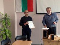Отборът на ПГМЕТ-Плевен с трето място на национално състезание по компютърни технологии