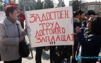 Медицинските специалисти по здравни грижи излизат днес отново на протест в Плевен