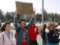 Студенти от МУ – Плевен подкрепиха протеста на специалистите по здравни грижи