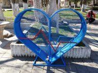 И в село Ясен монтираха метално сърце за събиране на пластмасови капачки