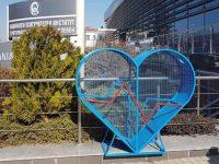 Още едно метално сърце за събиране на пластмасови капачки има в Плевен