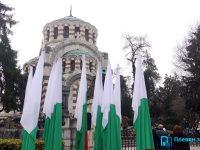 С камбанен звън и издигане на националното знаме ще честваме Трети март в Плевен