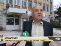 Инж. Данаил Вълов: Няма конфликт на интереси между Община Червен бряг и местни фирми