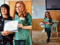 "ДГ ""Гергана"" – Плевен участва в конференция ""Актуални политики и практики в образованието"""