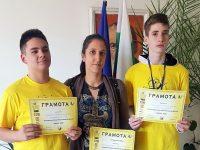 """Ученик от СУ """"Иван Вазов"""" – Плевен се класира за националния кръг на състезанието """"Spelling Bee"""""""