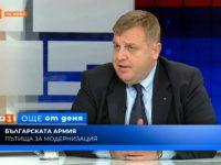 Красимир Каракачанов: В Долна Митрополия ще учат и частни, и чуждестранни студенти