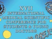 Започна регистрацията за XVII Международна медицинска научна конференция за студенти и млади лекари в МУ – Плевен