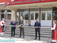 """В обновена и модерна база посреща учениците си ДФСГ """"Интелект"""" – Плевен"""