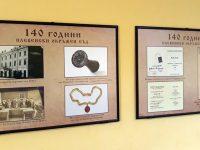 Изложба от снимки и документи наредиха за 140 години от създаването на Окръжен съд – Плевен