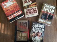 Библиотека дари книги на Затвора в Белене
