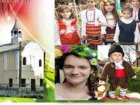 Земляческа среща организират в село Лозица на Великден