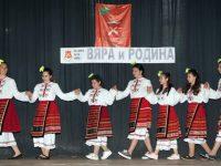 Танцовият състав на ПГРТО-Плевен участва в пролетен фестивал