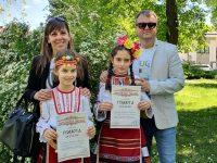 Ботевци показаха красотата на фолклора ни на фестивала в Левски