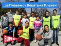 Организират баскетболен фестивал, посветен на Празника на Плевен