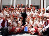 """ФТК """"Българско хоро"""" – Плевен завоюва най-високото отличие на международен фестивал"""