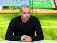 Димитър Николов: БАМФ – Плевен стана отлично разпознаваема спортна структура в цялата страна