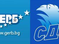 ГЕРБ и СДС представят листата си за европейските избори днес в Плевен