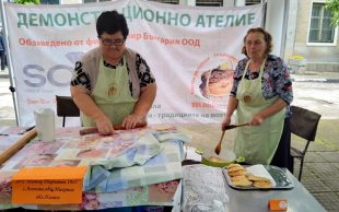 Силно участие от Плевенско на Празника на дрипавата баница