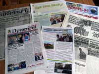 """Вазовци с куп награди от Първия национален ученически конкурс за журналистика """"Гео Милев"""""""