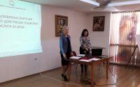 150 служители от действащите социални услуги в Плевенско участваха в обучение