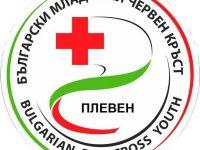 БМЧК – Плевен организира акция за даряване на книги