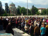 На протест в Плевен поискаха инкриминиране на отравянето на пчели (галерия)