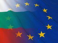 В Никопол отбелязват Деня на Европа и 74 години от края на Втората световна война