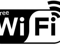 Плевенчани вече с безплатен Wi-Fi от гарата до Градската градина