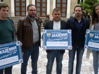 "ПП ""Атака"" даде стипендии на трима младежи в Плевен"