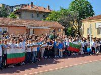 "Открит урок по родолюбие и спорт се проведе днес в НУ ""Христо Ботев"" – Плевен"